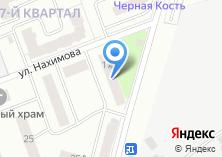 Компания «Почтовое отделение №141191» на карте