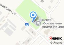 Компания «Ильинская средняя общеобразовательная школа №5» на карте