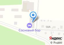 Компания «Сосновый Бор пансионат» на карте