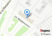 Компания «Институт радиотехники и электроники им. В.А. Котельникова РАН» на карте