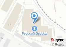 Компания «Русский Огород-НК» на карте