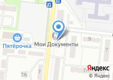 Компания «Нотариус Крапина В.В» на карте