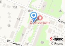 Компания «Почтовое отделение №140140» на карте