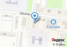 Компания «Фрязинский центр кадастра и оценки» на карте