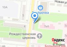 Компания «Ювелирный магазин на Московской» на карте