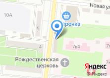 Компания «Ювелирный на Московской 8» на карте