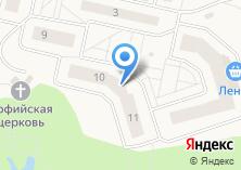 Компания «Строящийся жилой дом по ул. Авиарембаза (Федурново) (г. Железнодорожный)» на карте