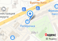 Компания «Микс» на карте