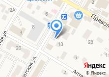 Компания «Магазин игрушек в Быково» на карте