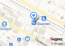 Компания «Быково» на карте