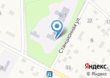Компания «Быковская средняя общеобразовательная школа №15» на карте