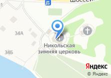 Компания «Храм Святого Николая Чудотворца» на карте