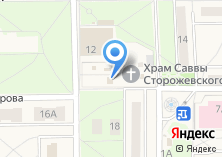 Компания «Храм-часовня Иоанна Воина» на карте