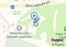 Компания «Храм Иконы Божией Матери» на карте