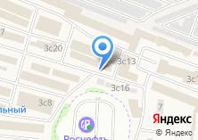 Компания «Магазин газового оборудования и отопительных систем» на карте
