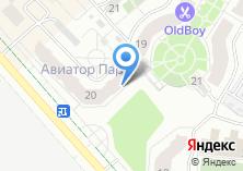 Компания «Авиатор-парк» на карте