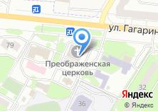 Компания «Храм Преображения Господня в Жуковском» на карте