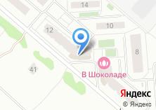 Компания «Почтовое отделение №140182» на карте