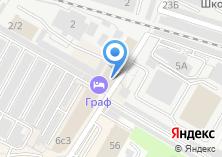 Компания «Отдых без границ» на карте