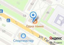 Компания «Siplex» на карте