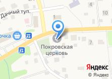 Компания «Храм Покрова Пресвятой Богородицы» на карте