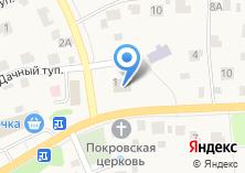 Компания «Совет депутатов сельского поселения Вялковское» на карте
