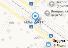 Компания «Ильинская» на карте