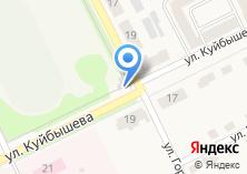 Компания «Магазин продуктов на ул. Куйбышева» на карте