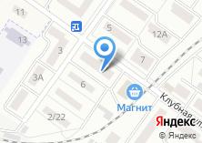 Компания «Магазин канцелярских товаров на Клубной» на карте