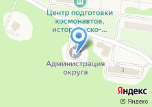 Компания «ОВД по пос. Звездный городок» на карте
