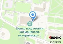 Компания «Музей космонавтики им. Ю.А. Гагарина» на карте