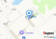 Компания «Сосны» на карте
