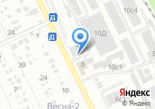 Компания «Волгин» на карте