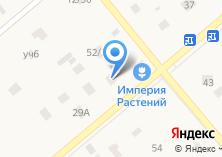 Компания «Интернет-магазин Автозапчасти-24» на карте