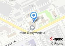 Компания «My Apple Сenter» на карте