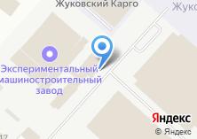 Компания «Экспериментальный машиностроительный завод им. В.М. Мясищева» на карте