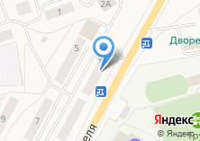 Компания «Почтовое отделение №141290» на карте