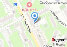 Компания «Мастерская по ремонту одежды на ул. Чкалова» на карте