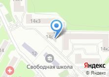 Компания «Кубик.ru» на карте