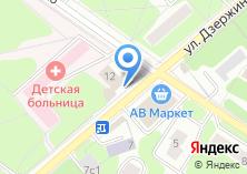 Компания «Строящееся административное здание по ул. Дзержинского (г. Жуковский)» на карте