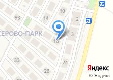 Компания «Бисерово парк» на карте