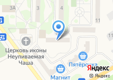 Компания «Почтовое отделение №141138» на карте