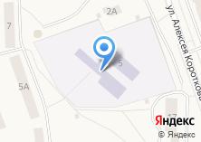 Компания «Свердловская средняя общеобразовательная школа им. М.П. Марченко» на карте