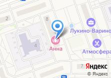 Компания «Лукино-Варино жилой комплекс» на карте