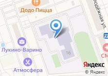 Компания «Свердловская средняя общеобразовательная школа №2» на карте