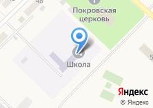Компания «Никоновская основная общеобразовательная школа» на карте