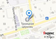 Компания «Свято-Троицкий Храм» на карте