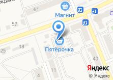 Компания «Сити+» на карте