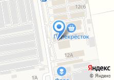 Компания «Магазин красок» на карте