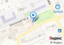 Компания «Почтовое отделение №142450» на карте